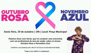Prefeitura irá promover evento pelo Outubro Rosa e Novembro Azul